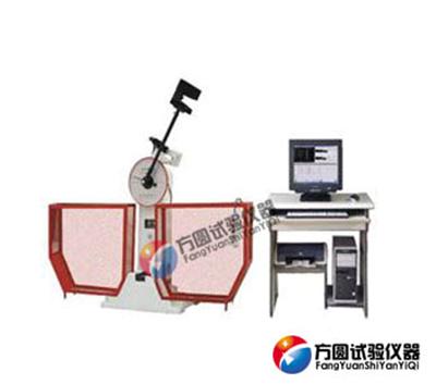 JB-W300A微机控制摆锤式冲击试