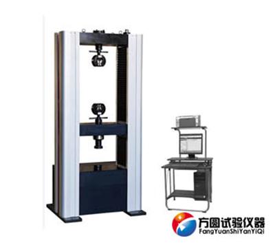 WDW-600E微机控制电子万能试验