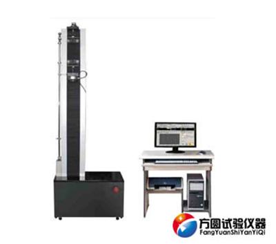 WDW-(0.05-5KN)微机控制电子万能