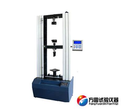 WDS系列数显保温材料试验机