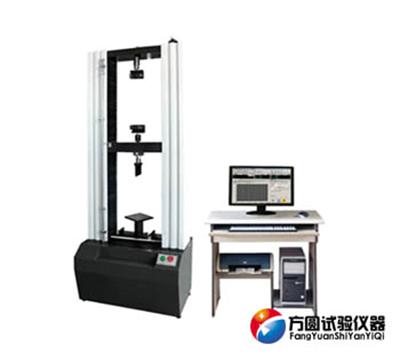 WDW系列微机控制保温材料试验