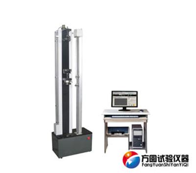2KN/5KN新型建筑防水材料试验机