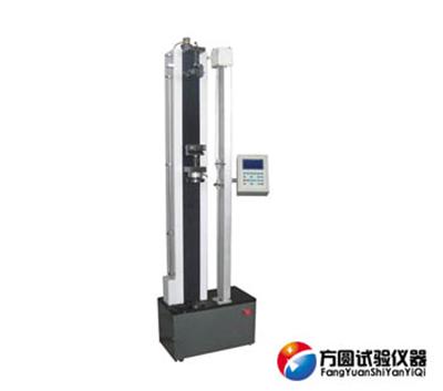 WDS型防水卷材拉力试验机