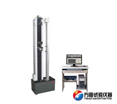 微机控制防水卷材拉力试验机