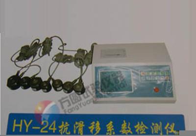 HY-24高强螺栓抗滑移系数测定