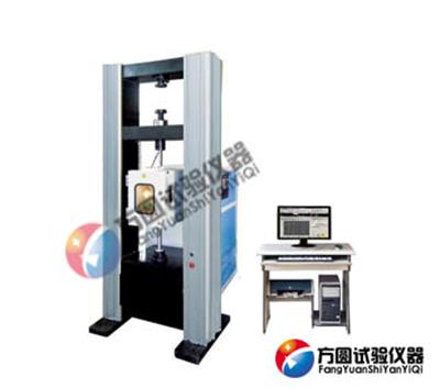 WDW系列微机控制高低温电子万能