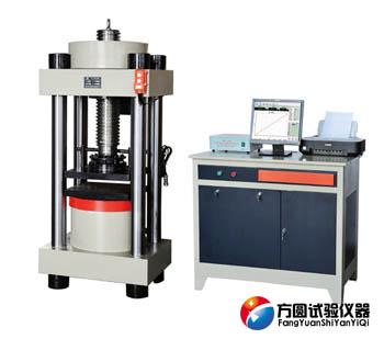 YAW-2000微机控制电液伺服压力试验