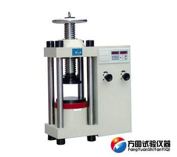 YES-2000数显压力试验机
