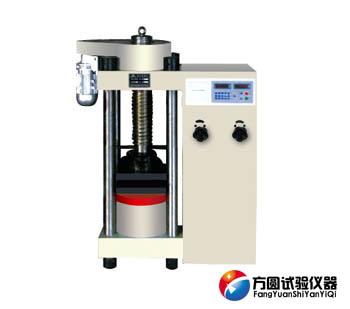 YES-2000压力试验机(电动丝杠