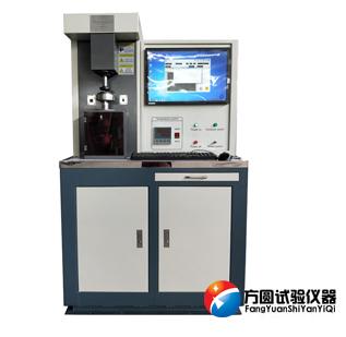 MMU-10屏显式端面摩擦磨