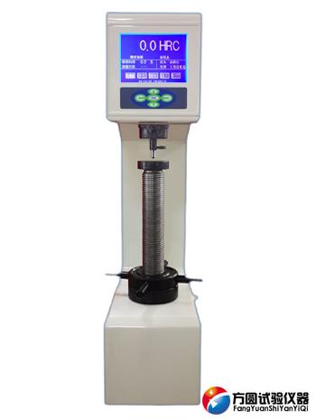 HRMS-45数显表面洛氏硬度计价格