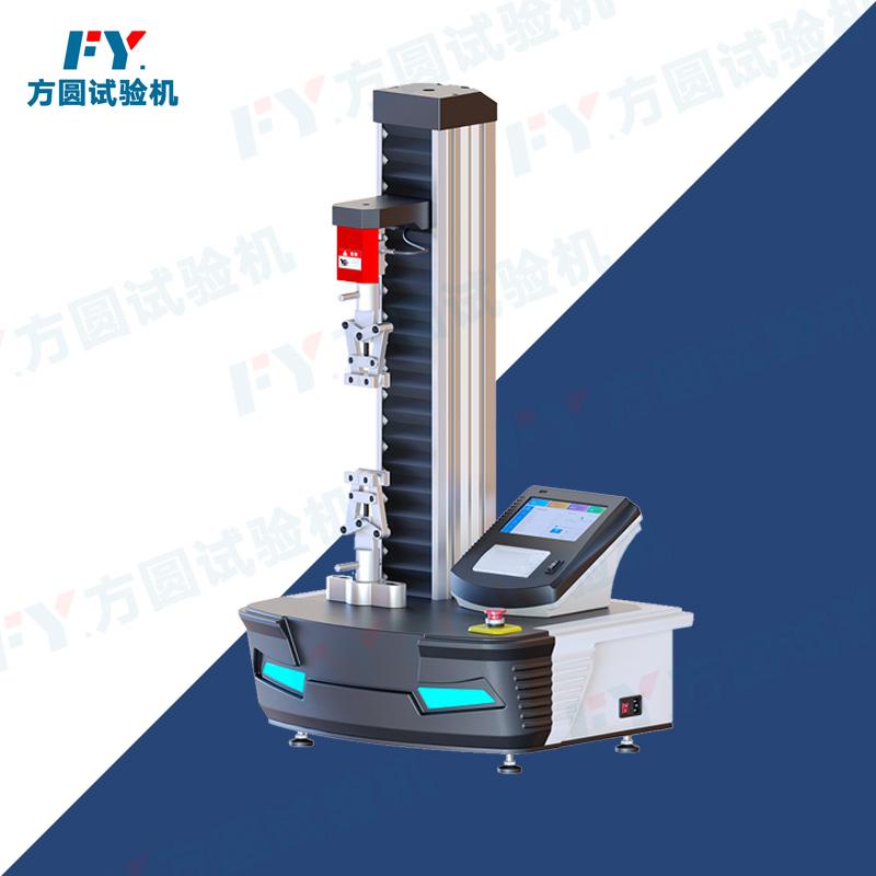 100N-5000N触摸屏拉力试验机