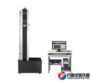 WDW-2KN/2吨微机控制电子万能试