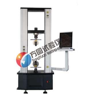 FYDW-50微机控制电子万能试验机